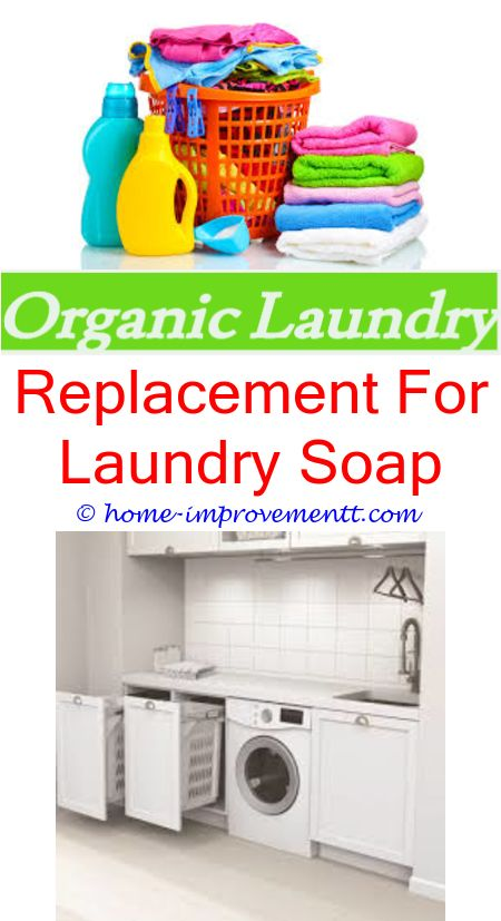 Best Cheap Laundry Detergent With Images Laundry Detergent