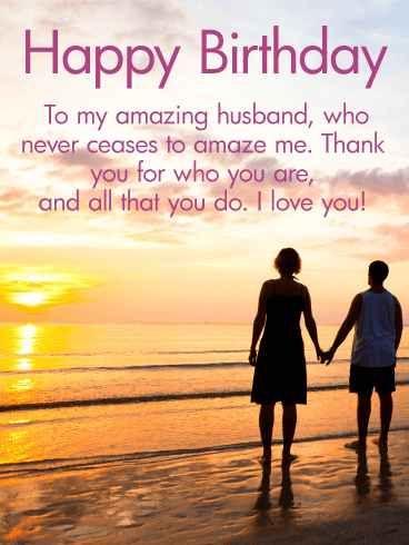 Phenomenal 55 Happy Birthday Husband Pictures Best Husband Birthday Wishes Funny Birthday Cards Online Fluifree Goldxyz