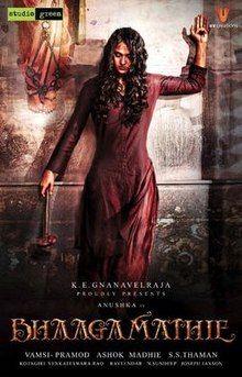 bhaagamathie full movie download hd tamil telugu malayalam 720p 300mb  bhaagamathie utorrent download 1080p 700mb bhaagamathie