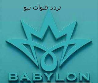 ترددات قنوات افلام كرتون للاطفال لكل أحبائنا الأطفال الصغار نقدم لكم اليوم من خلال موقع ترددات العرب احدث ترددات قنوات Cn Cartoon Network Cartoon Nickelodeon