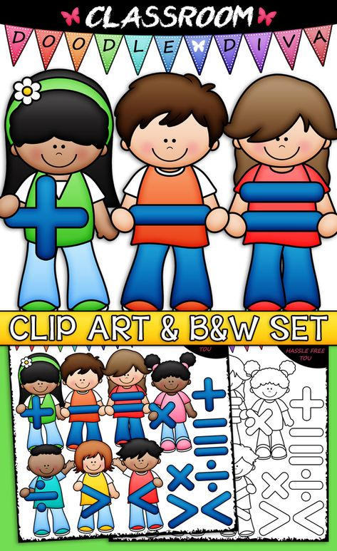 Math Symbols Kids Clip Art B W Set Includes 7 Math Symbols Plus Sign Addition Symbol Minus Sign Subtraction Symb Clip Art Classroom Clipart Math