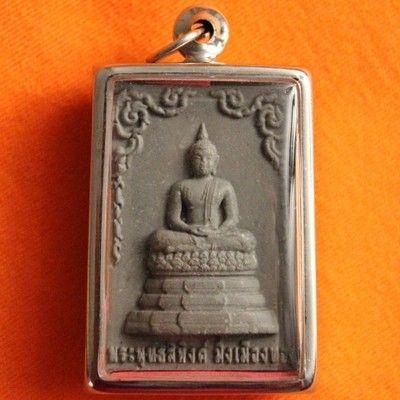 Thai Amulet (thaiamulet) on Pinterest