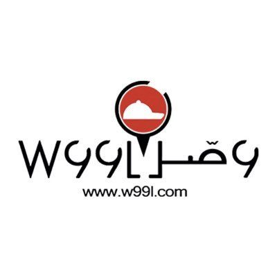 تطبيق وصل W99l لتوصيل الطلبات إلى أي مكان بمدينتك في المملكة العربية السعودية Tech Company Logos Company Logo Logos