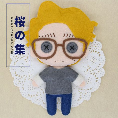 Japanese Hot Anime Identity V Cosplay Cute DIY Handmade Plush Doll Toy Bag