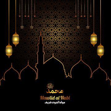 المولد أو ميلاد النبي شريف راية مع زخرفة إسلامية مسجد ونمط Islamic Pattern Islamic Art Pattern Card Banner
