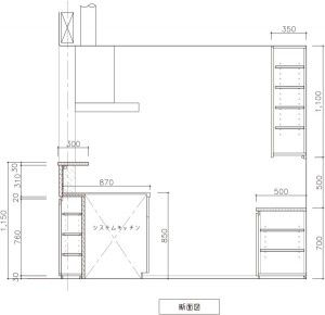 キッチン断面pdf 株 結設計 キッチンカウンター 高さ キッチン 壁 収納 対面 キッチン