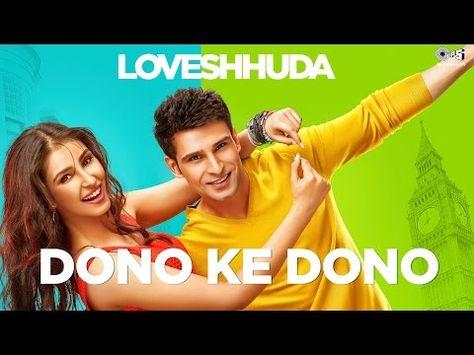 Abhi Nahi Toh Kabhi Nahi 3gp Movie Download