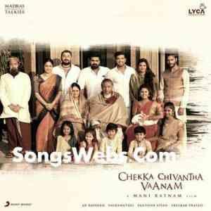 Chekka Chivantha Vaanam Songs Chekka Chivantha Vaanam Mp3 Chekka Chivantha Vaanam Audio Chekka Chivantha Vaanam Music Chekka Chi Songs Audio Songs Mp3 Song