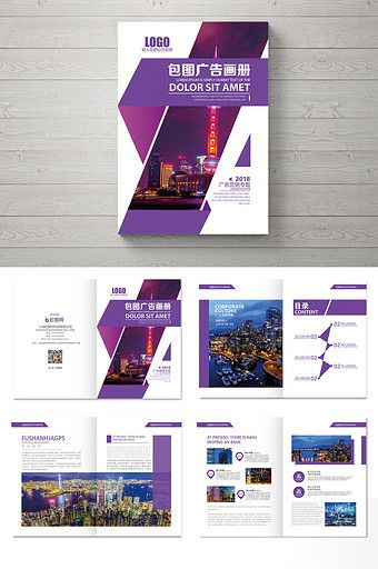 Brochure Design For Advertising Company