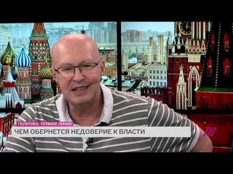 Валерий Соловей 26 07 2019 дощь коффеммолка 02 part4 - YouTube