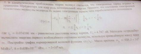 Решение задач по математике онлайн без регистрации помощь студентам онлайн программирование