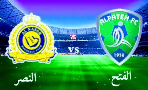 موعد مباراة النصر والفتح والقنوات الناقلة في الدوري السعودي للمحترفين Sport Team Logos Juventus Logo Team Logo