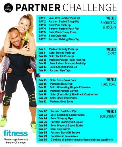 Meredith Partner Workout Couples Workout Routine 30 Day Workout Challenge