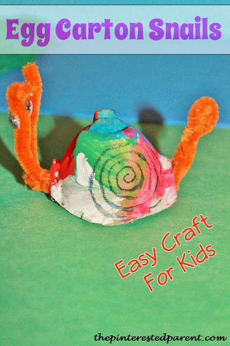 Egg carton snail craft. Cute spring craft for your kids