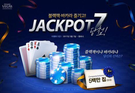 Онлайн казино быстрый вывод денег ейск казино фото
