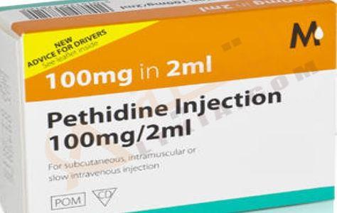 بيثيدين Pethidine أمبول م سكن فعال للتخلص من الآلام التي يشعر بها البعض كما أنه م خدر جيد يتم تناوله أثناء العمليات الجراحية Personal Care Advice Injections