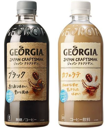 ペットなジョージア ジョージアジャパンクラフトマン コカ コーラシステムは ジョー 2020 ワインボトル コーヒー飲料 コンビニ コーヒー