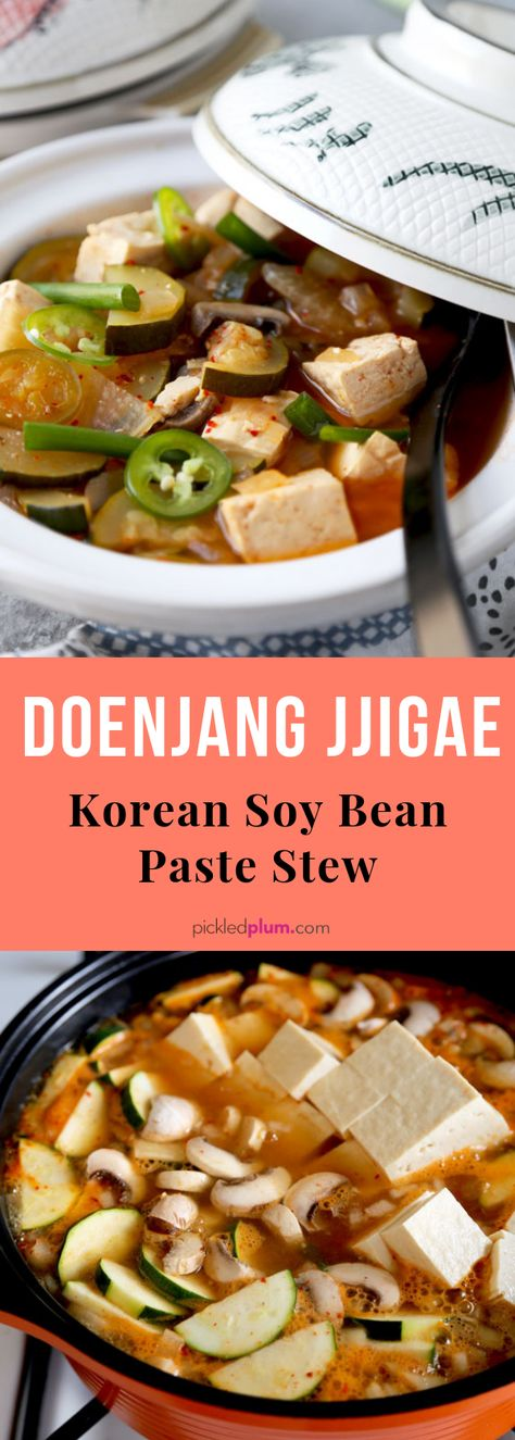 Tofu Doenjang Jjigae (Korean Soy Bean Paste Stew) - This is a vegan version of the classic spicy Korean stew. ready in 25 minutes from start to finish. #koreanfood #spicyfood #healthyrecipes #plantbased #vegetarian | pickledplum.com