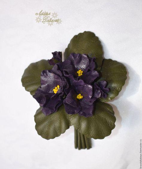 Букет фиолетовых фиалок фото, сайт интернет-магазина цветов