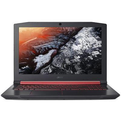 Acer Portatil Acer Nitro 5 Intel Core I5 8300h 15 6 Pulgadas