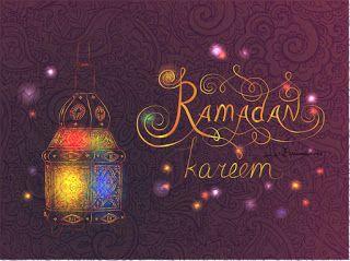 صور رمضان كريم 2021 تحميل تهنئة شهر رمضان الكريم Ramadan Kareem Ramadan Ramadan Background