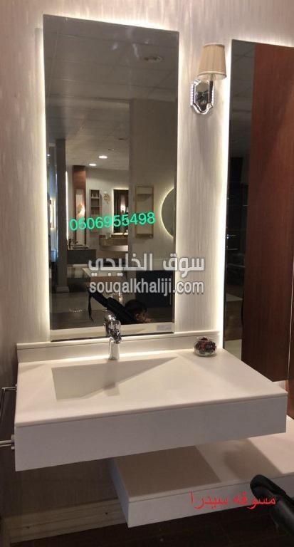 بديل 20الرخام 20الطبيعي In 2020 Bathroom Mirror Lighted Bathroom Mirror Bathroom Lighting