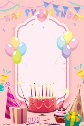 Happy Birthday Cake Candle Poster Background Material Happy Birthday Posters Happy Birthday Invitation Card Birthday Balloons