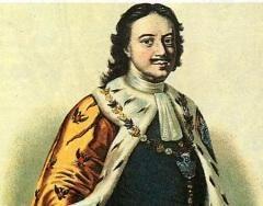 Царь Петр I принял титул Петра Великого, императора Всероссийского, а Россия стала империей