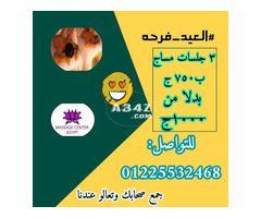 استمتعو بعرض الصحاب في مساج مصر Massage Center Beauty Cosmetics Health Beauty