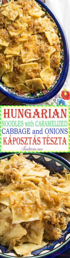 Hungarian Cabbage Noodles with Caramelized Cabbage and Onions is the ultimate comfort food. Cabbage and onions are slowly caramelized in butter until they become a mellow and fragrant, golden brown and then tossed into homemade egg noodles. Croatian Recipes, Hungarian Recipes, Hungarian Cuisine, Hungarian Food, Great Recipes, Favorite Recipes, Holiday Recipes, Cabbage And Noodles, Homemade Egg Noodles