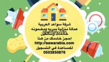 الرياض شارع الرياض Classifieds Free Create