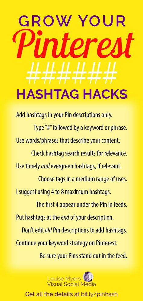 Pinterest marketing tips: Click to read all the details on how to use hashtags on Pinterest to drive repins, traffic, and sales, and get the FREE Pinterest course by email!   #LouiseM #PinterestMarketing #VisualMarketing #PinterestTips #SMM #SocialMediaMarketing