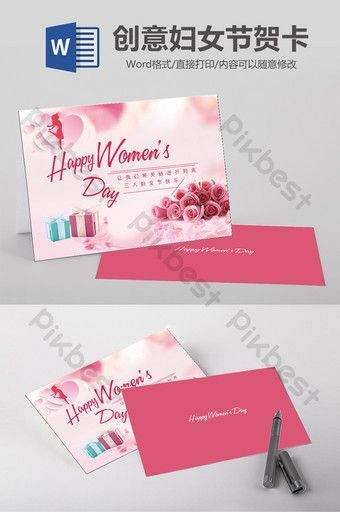 Pink Rose Flower Women S Day Card Word Template Word Doc Free Download Pikbest Mother S Day Greeting Cards Happy Birthday Greeting Card Wedding Greetings