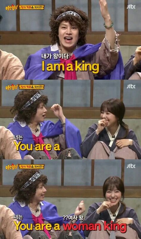 Knowing Brother Episode 85 : knowing, brother, episode, Knowing, Brother, Ideas, Heechul,, Korean, Variety, Shows,, Heechul