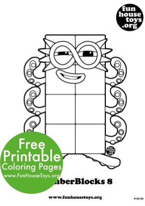 Get This Printable As Well As Many More Amazing Printables On Our Website Www Funhousetoys Org Col Coloring Pages Printable Coloring Printable Coloring Pages
