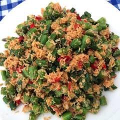 Resep Lawar Kacang Panjang Oleh Yny Cookpad Resep Masakan Masakan Resep