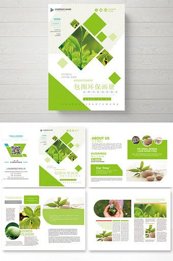 Simple And Fresh Natural Environmental Brochure Pikbest Templates