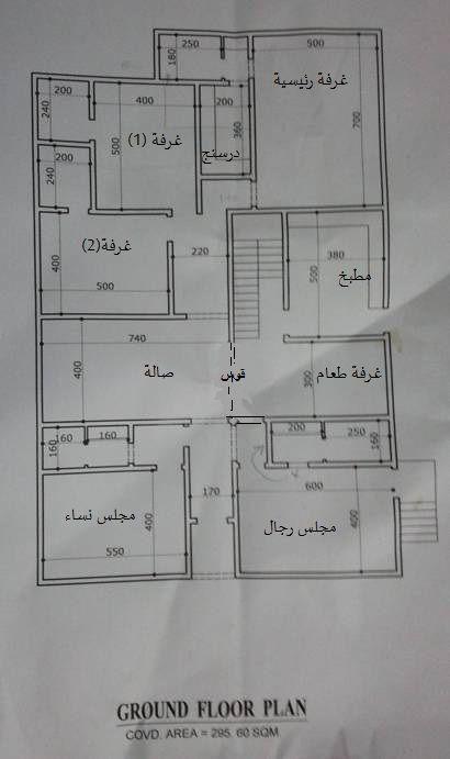 Image Result For بناء السرداب او الطابق الارضي Simple House Plans Square House Plans House Floor Design