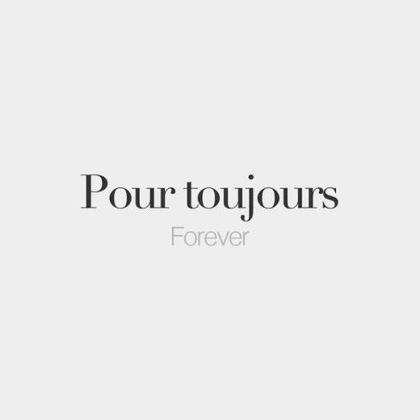 Today, Claire and I said yes to each other, in a church, surrounded by our families and closest friends. We realize how lucky we are to love and be loved and we'll do our best to share this amazing feeling everywhere we go and with every person we meet. Je t'aime Claire. Pour toujours. — Julien, founder of @frenchwords #french #words #frenchwords #français #paris #france