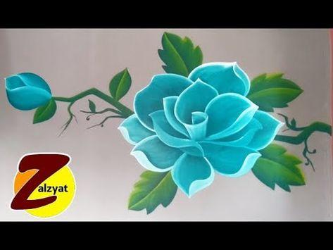 طريقة رسم وردة بطريقة سهلة بلون تركواز Youtube Diy Wall Painting Painting Wallpaper Fabric Paint Designs