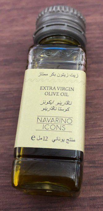 أحمد أبو دهمان On Twitter Extra Virgin Olive Oil Ice Cream Talenti Ice Cream