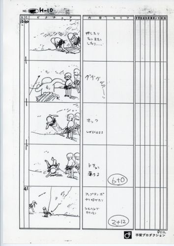 Kid Vs Giant Mouse  Cgr  Storyboard    Storyboard