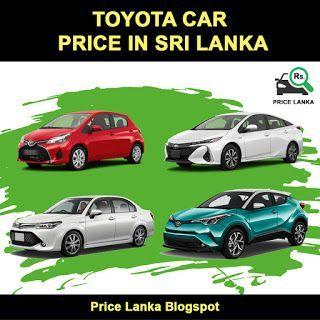 Price Lanka Toyota Car Price In Sri Lanka 2019 Car Lanka Price Sri Toyota Car Prices Toyota Cars Suzuki Cars