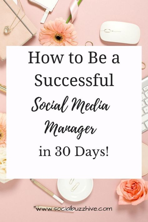 How to be a successful social media manager in 30 days! All about social media and how to make a luc