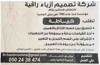 تنقيب وظائف الخليج وظائف شاغرة في الامارات Boarding Pass