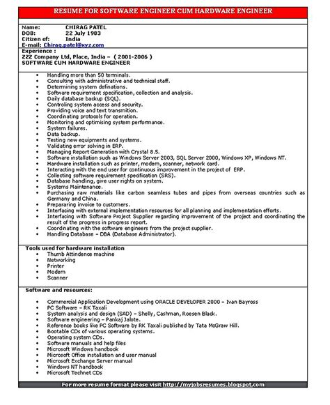 Software engineer resume includes many things about your skills - resume software