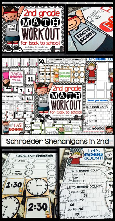 Math Activities for Back to School with a FREEBIE | maths ...