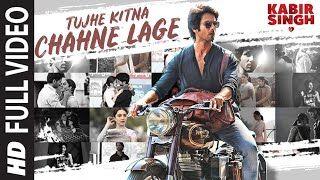 Kabir Singh Movie Songs Download Mp3 Download Album Song Https Www Tubemp3 Net 2019 11 Kabir Singh Movie Songs Do In 2020 Mp3 Song Download Mp3 Song New Movie Song