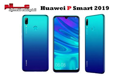 مواصفات و مميزات هاتف هواوي Huawei P Smart 2019 Phone