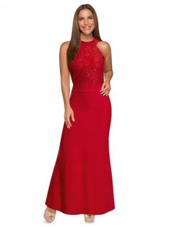 Vestido Festa Longo Vermelho Madame Chic